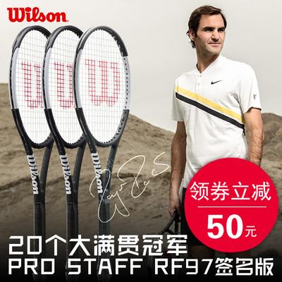 2018年新款上市Wilson费德勒Pro staff 签名网球拍RF97单人专业拍