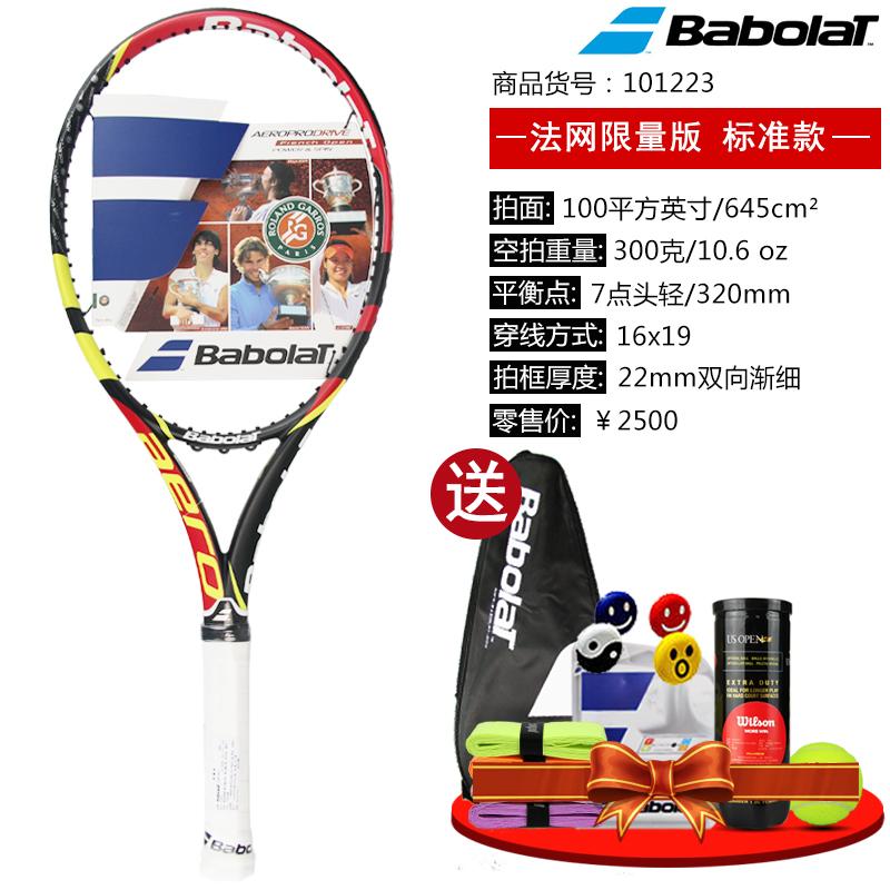 теннисная ракетка The BABOLAT 101223 BABOLAT 2015