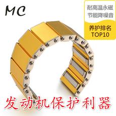 Магнитный фильтр MC