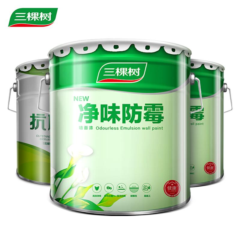 三棵树乳胶漆 健康+净味防霉墙面漆 白色 内墙 刷墙油漆涂料套装