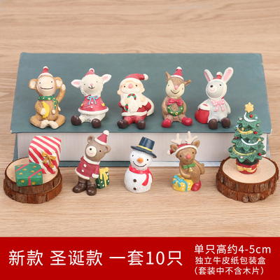 Special Gift Small Animal Resin Ornaments Christmas Gift 798944
