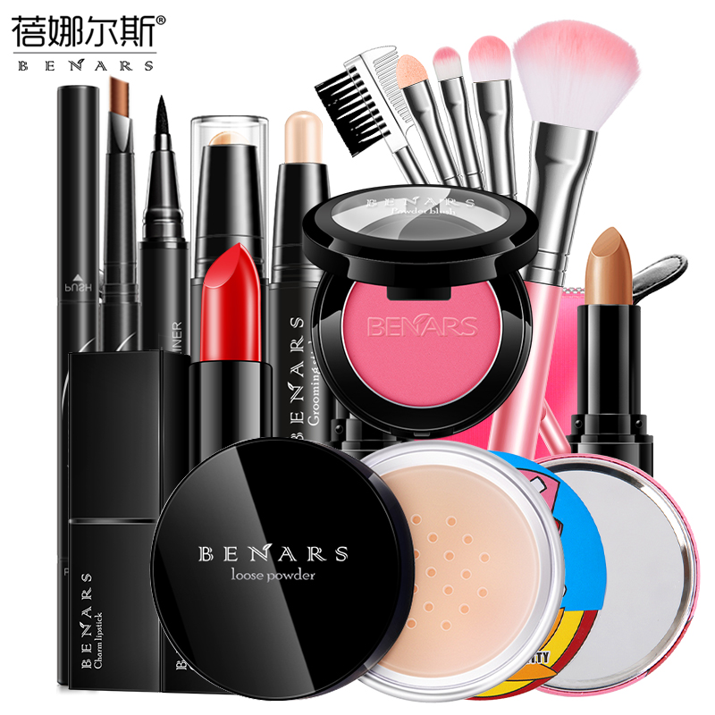 complete makeup kit for beginners