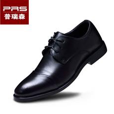 Демисезонные ботинки Princesong prs15px07