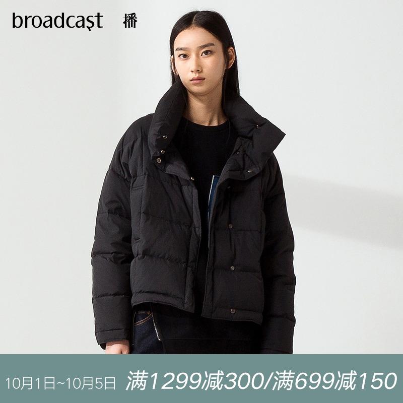 播 2018秋冬新款宽松休闲前短后长立领短款保暖羽绒服女DDL3R462