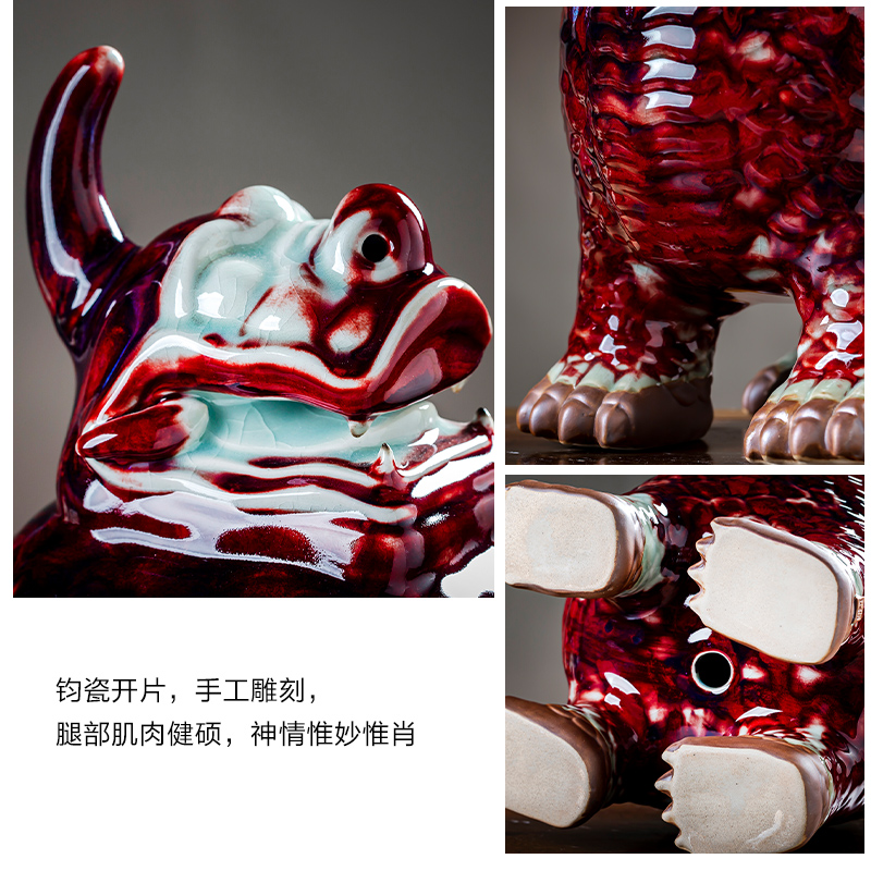 Variable lu jun porcelain day the mythical wild animal the opened housewarming gift sitting room porch large new Chinese style household adornment furnishing articles
