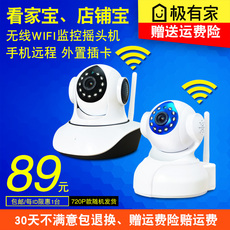 IP-камера Blue vision WIFI 720P IP