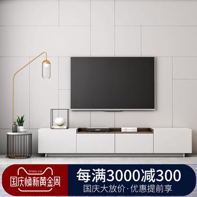 北欧茶几电视柜组合墙柜套装现代简约小户型迷你客厅家具矮地柜