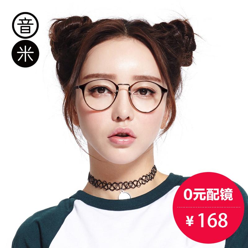 音米复古无镜片镜框男文艺tr90眼镜框女框架配近视眼镜女全镜框