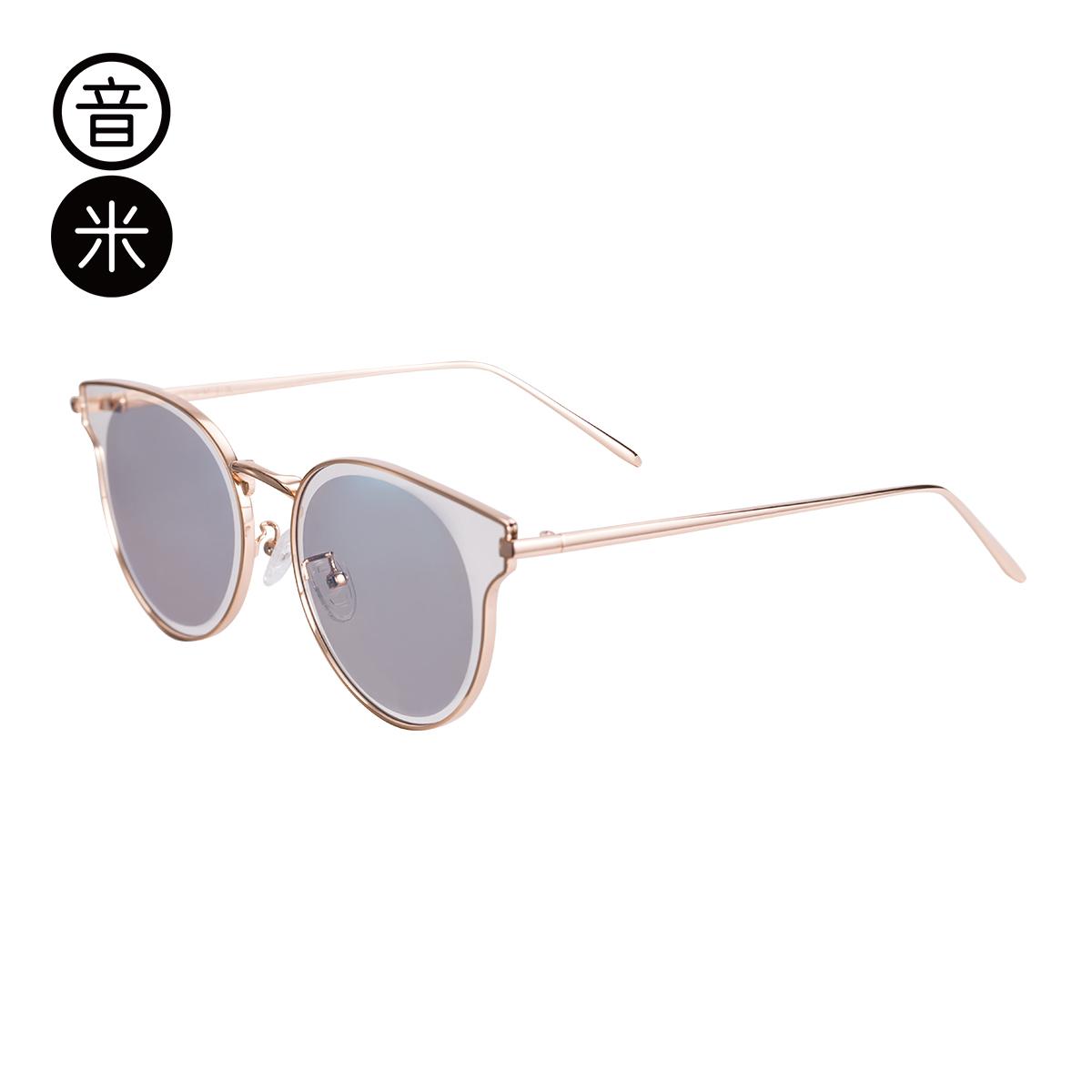 音米猫眼墨镜细框太阳镜女潮爱豆明星款网红同款眼镜女太阳镜个性