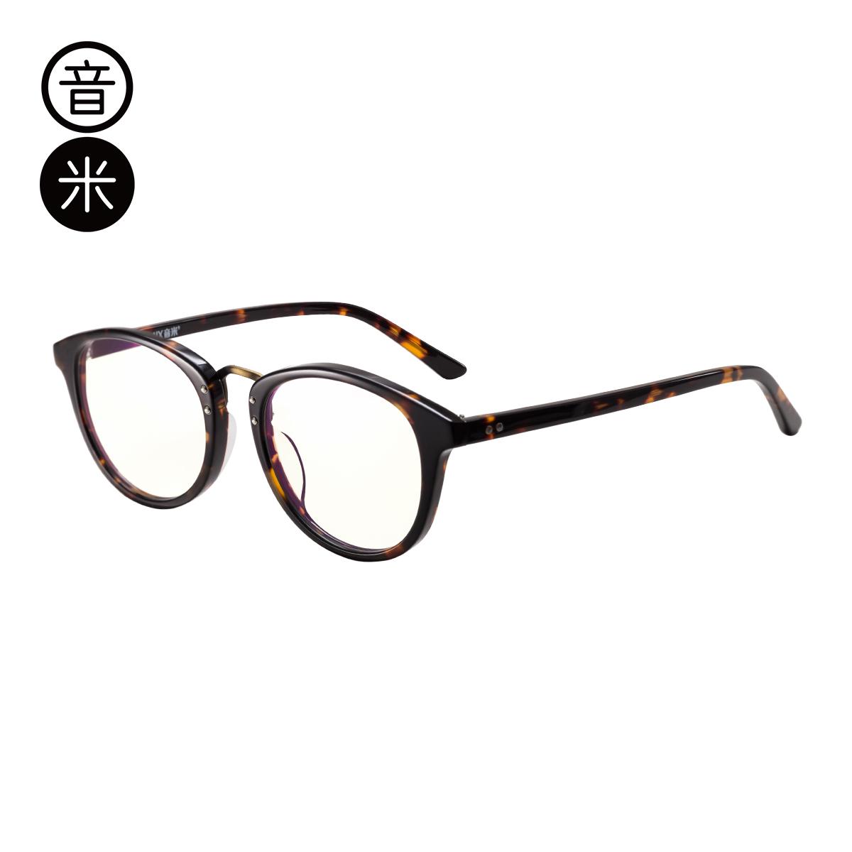 INMIX音米新款全框复古防蓝光眼镜架女款圆脸 潮男近视圆形眼镜框