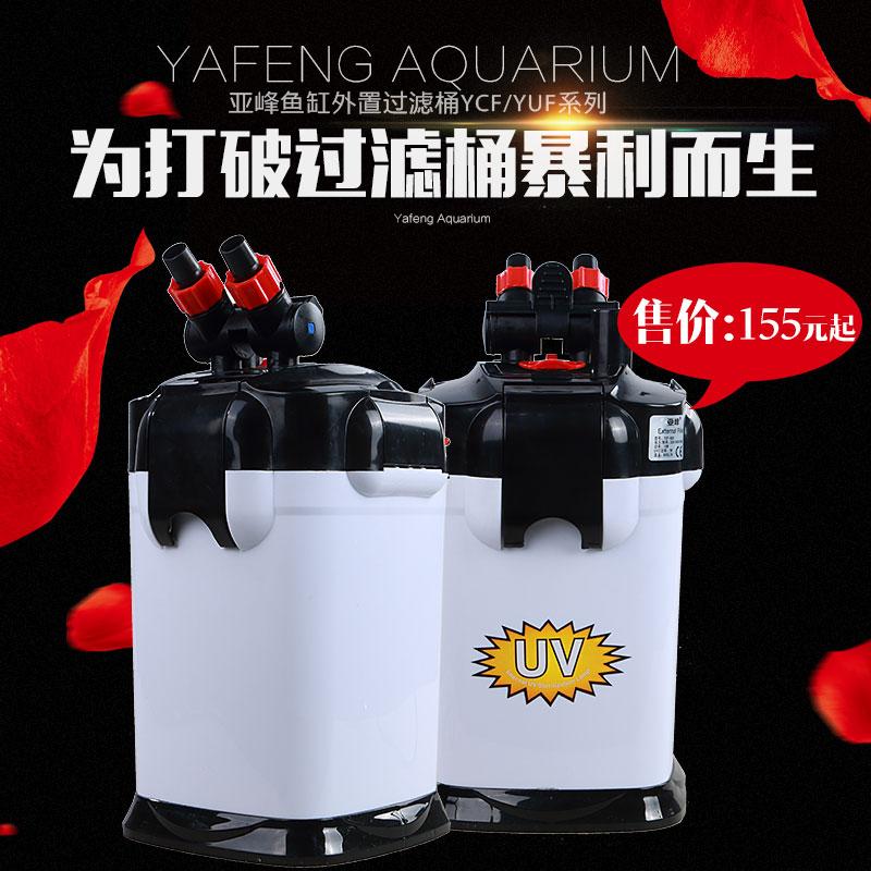 水族箱鱼缸过滤器外置过滤桶过滤设备养鱼用品鱼池循环净水器草缸