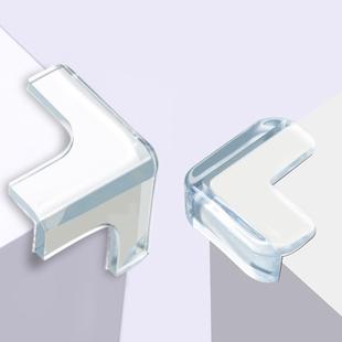 儿童防撞角条窗户桌子包边贴保护套安全防磕碰硅胶护角软茶几直角