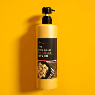 有情生姜洗发水防脱发生发增发去屑止痒控去油男女士专用姜汁膏露