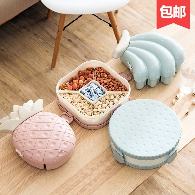 Plastic sub - grid dried fruit plate home creative snack plate living room candy plate with lid melon plate dried fruit