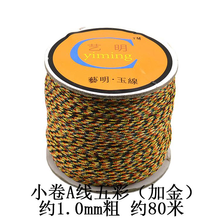 Цвет: Небольшие объемы трапеция многоцветные плюс золото (около 80 метров)