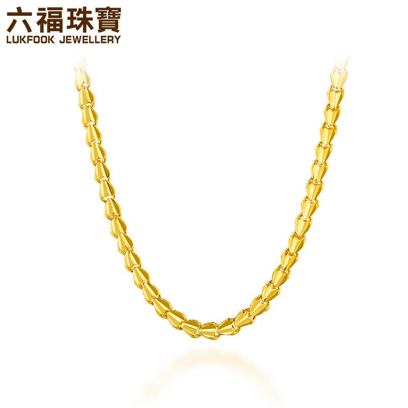 六福珠宝足金项链车花桃花浑身链黄金项链女款计价F63TBGN0003
