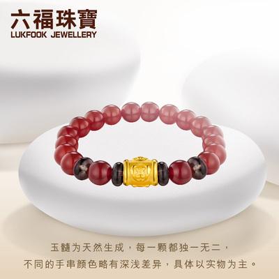 六福珠宝玉髓足金串珠三合生肖虎马狗黄金转运珠定价HIA160002M