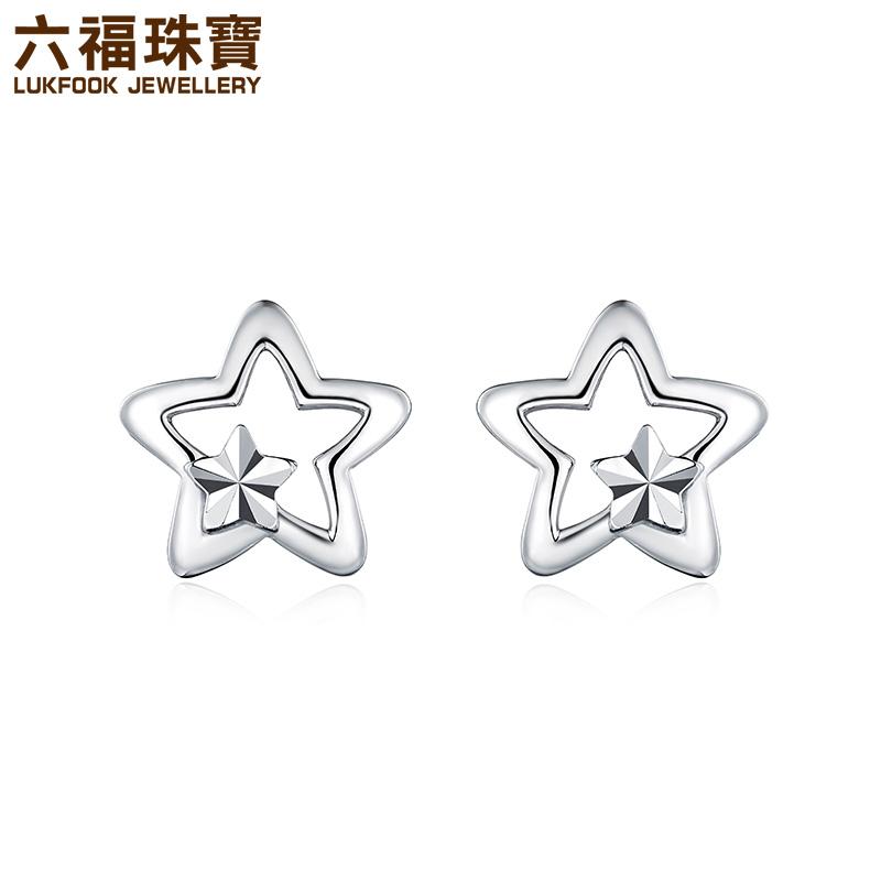 六福珠宝Pt950铂金耳钉许愿星白金耳钉耳饰计价GCPTBE0004