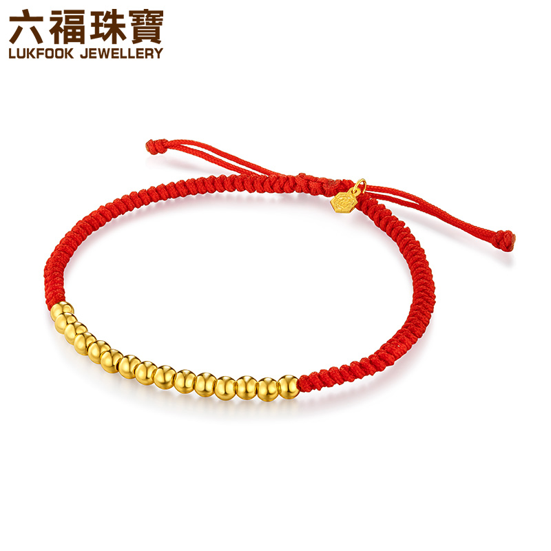 bracelet red van arpels size and rose i cleef l signature perlee gold