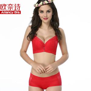 超薄款聚拢文胸套装大胸mm大码女士狗年本命年大红色新娘结婚内衣