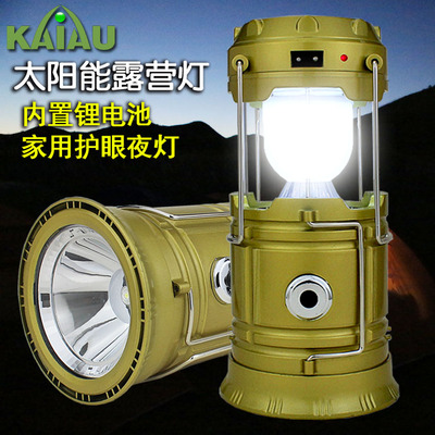 Multifunctional solar flashlight home LED light outdoor long-range camping wild lantern rechargeable super bright