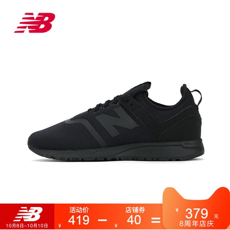 New Balance-NB 247系列 男鞋女鞋跑步鞋休闲运动鞋MRL247DA
