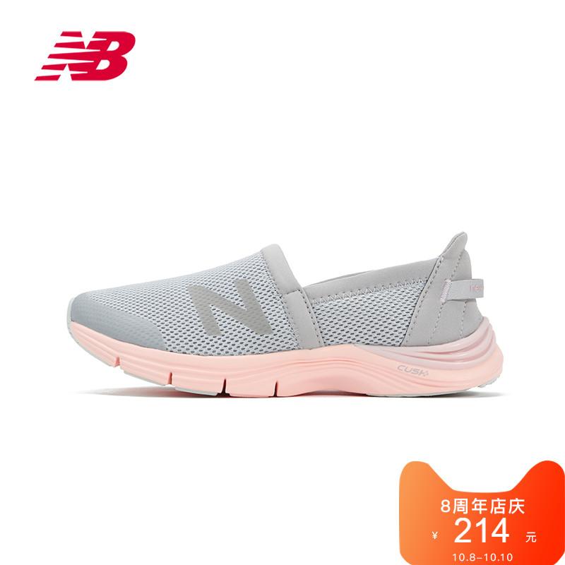 New Balance-NB 265系列女鞋跑步鞋休闲运动鞋WW265LG