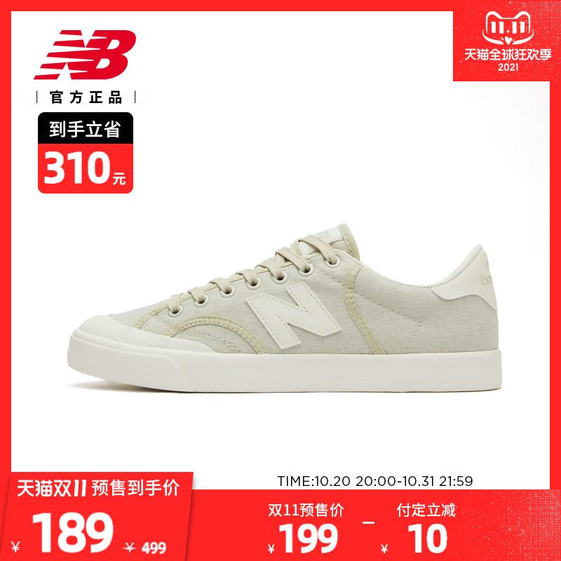 【双11预售】New Balance官方休闲板鞋男女鞋PROCTS系列PROCTSVZ