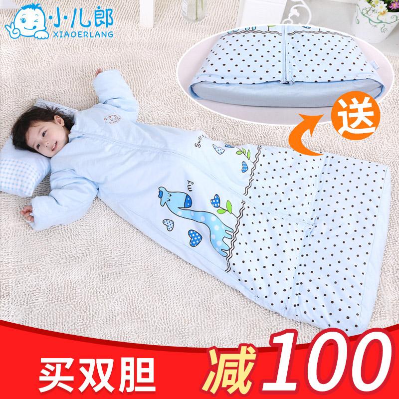 小儿郎婴儿睡袋秋冬季可拆卸宝宝睡袋加厚棉花儿童四季通用防踢被