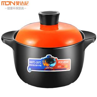 砂锅耐高温瓦罐汤煲陶瓷小沙锅煲汤锅炖锅明火家用燃气煲仔饭汤锅