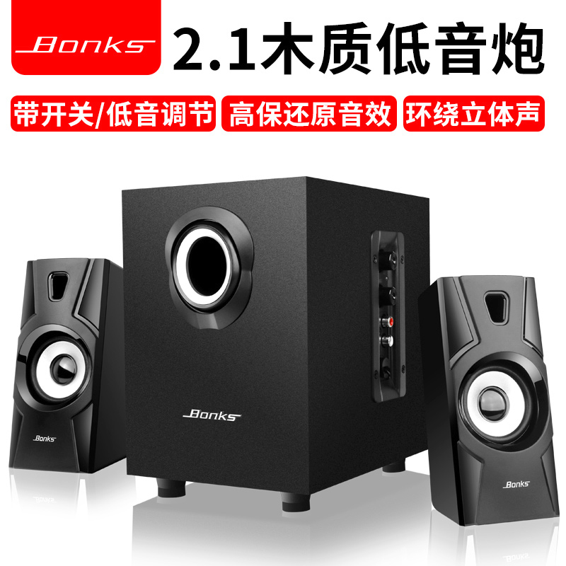 Bonks K15 computer audio multimedia desktop speakers notebook small audio subwoofer usb mobile phone home