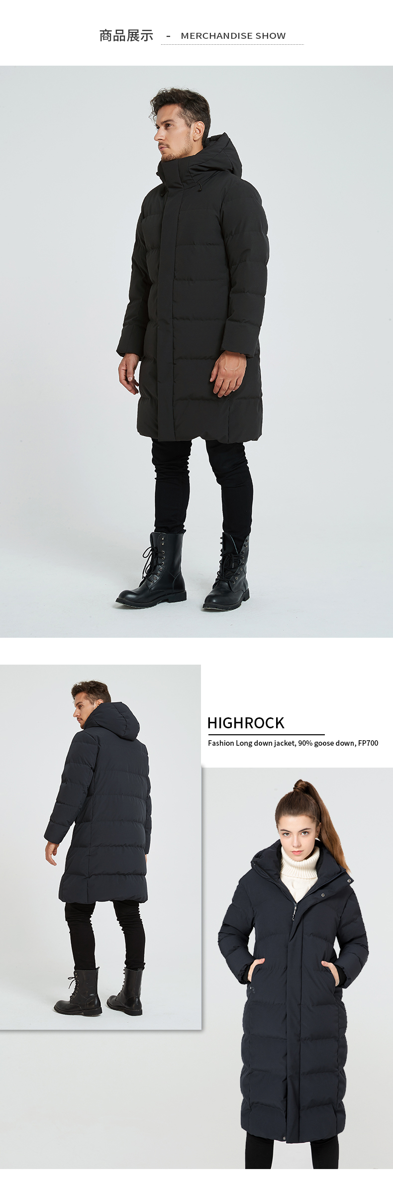 商品展示MERCHANDISE SHOWHIGHROCKFashion Long dawn jacket, 90% gnose down, FP70-推好价 | 品质生活 精选好价
