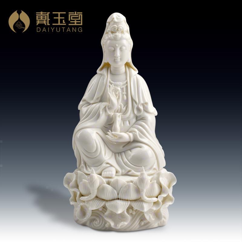 戴玉堂陶瓷南海观音菩萨供奉家用客厅佛像摆件德化白瓷观世音菩萨