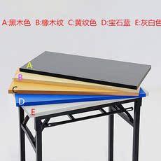 стол для учебных заведений Yueml
