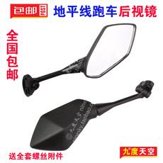 Зеркало заднего вида Hanjue