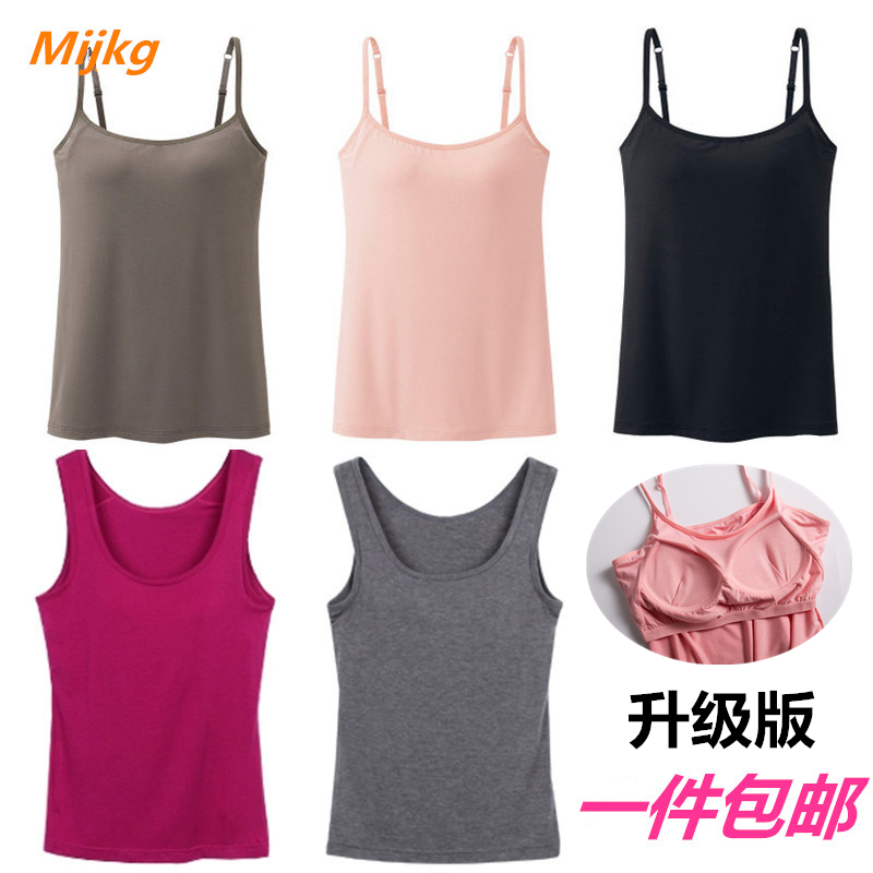 Mijkg Chest pad vest