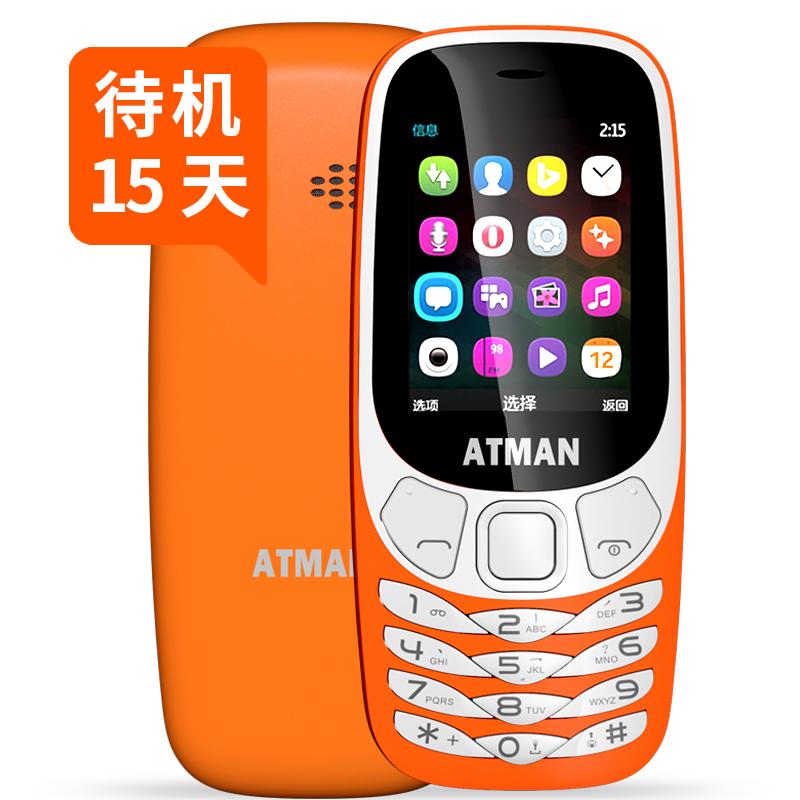 移动电信版按键直板超薄大屏大字大声超长待机老人手机老人机诺基亚正品三星nokia女款学生创星(手机) 3310