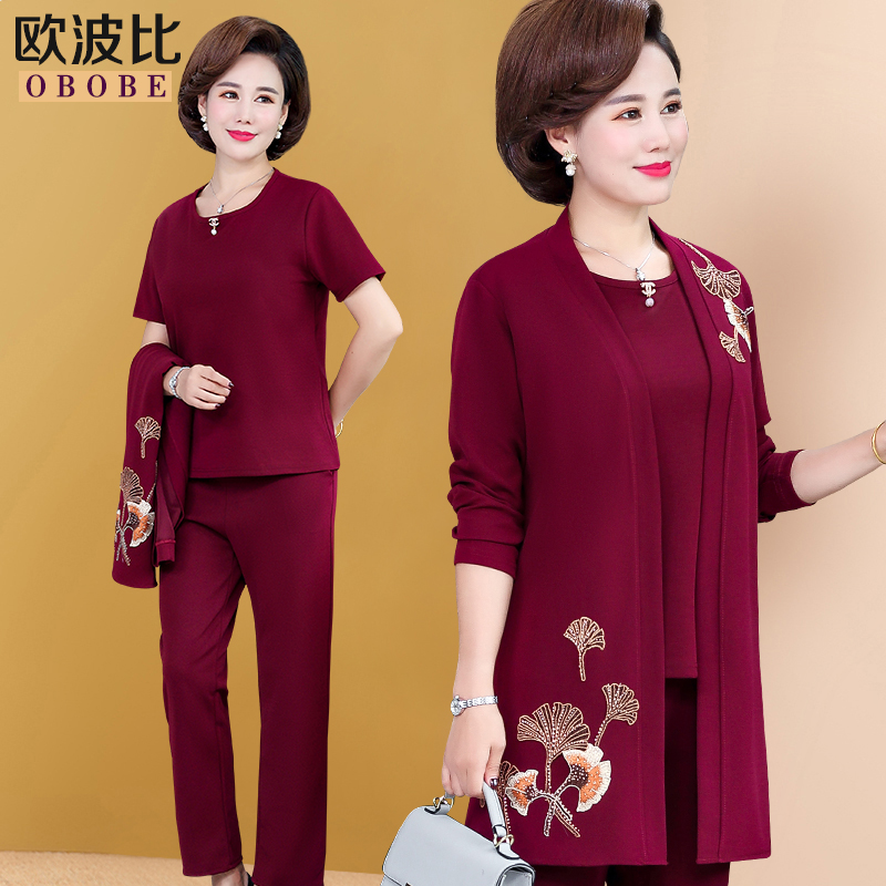 Mother's festive suit middle-aged and elderly spring and autumn three-piece suit