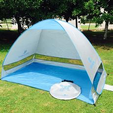 Палатка для рыбалки Fun motion GJ027
