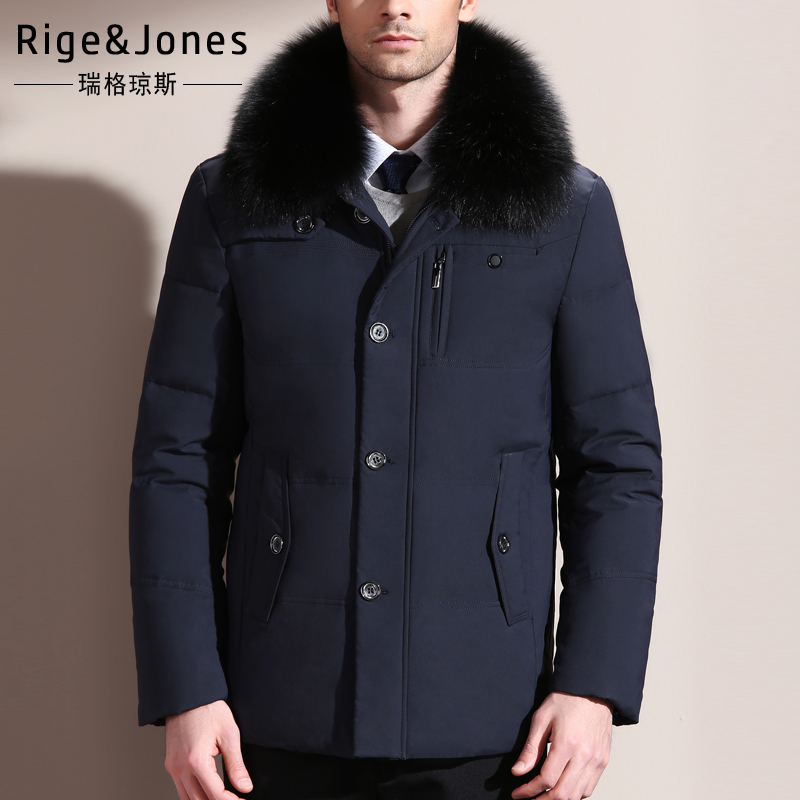 Men's down jacket Rige&Jones 5588# 2016