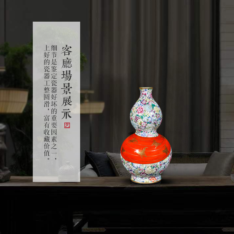 Jingdezhen ceramics antique flower gourd baggage vases, sitting room of the new Chinese style household decorations collection furnishing articles