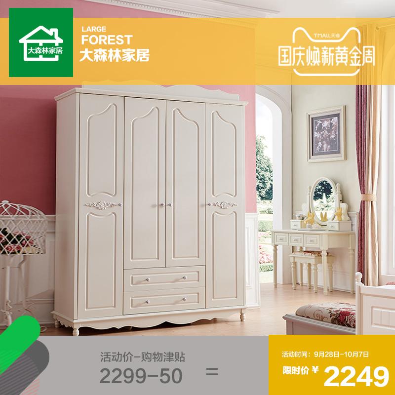 大森林家具韩式田园风格衣柜卧室立柜四门开门带抽屉整体大衣橱B7