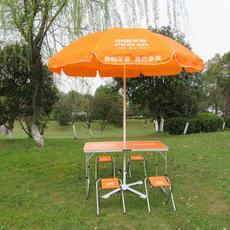 Складная мебель для отдыха Arphic 9917
