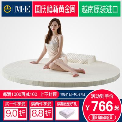 泰国天然乳胶圆床床垫越南原装进口乳胶床垫圆床垫2米2.2可定制