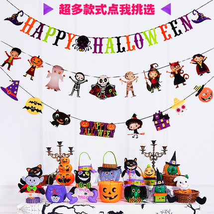 Halloween Decoration Props Laqila Flower Ghost Festival Dress Up Bar Kindergarten Classroom Scene Arrangement Pendant