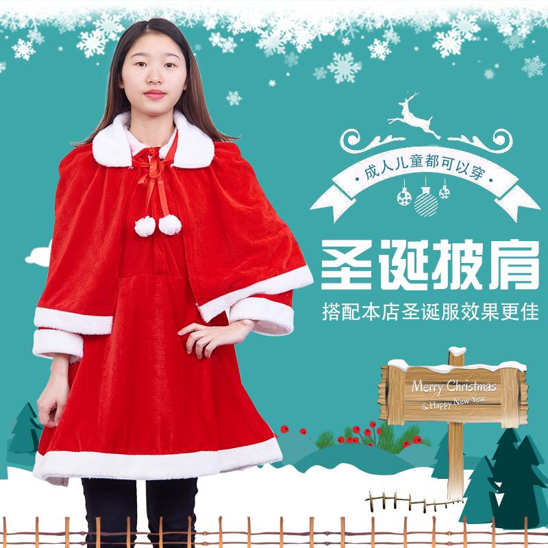 Christmas Costume Adults Santa Clothes 860939