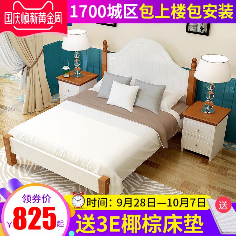 实木床1.5米欧式床白色松木床单人床1.2米地中海床双人床1.8米