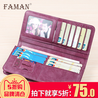 Faman Women's Wallet Leather Long Retro Women's Wallet Cowhide Wallet Genuine New Clutch