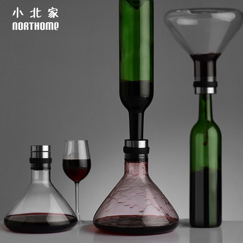 醒酒器家用红酒个性创意快速醒酒器玻璃欧式呼吸瀑布红酒醒酒器壶
