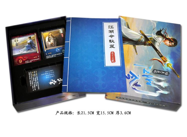Каркассон «Первый карточная игра» Дикий мир небес Меч и Дракон Sabre (карта в мире боевых искусств)